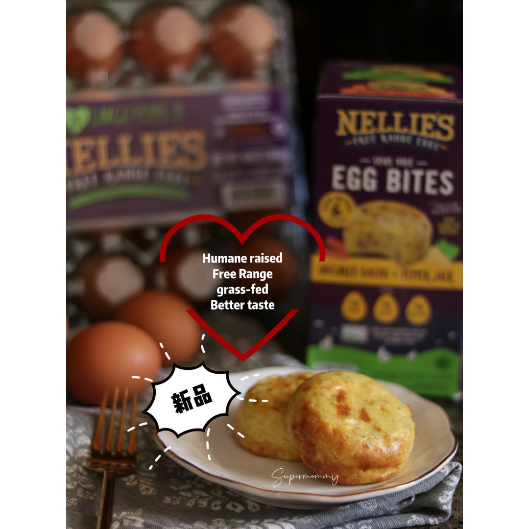 ♥️OMG!这新品早餐Egg Bite绝...