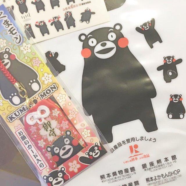 熊本熊忠实迷👀<br /> <br...