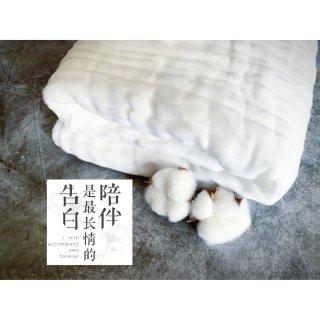 【微众测】Dimora纱布浴巾·娇嫩肌肤温柔呵护