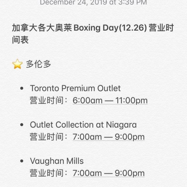 🈺️ 加拿大各大奥莱Boxing ...