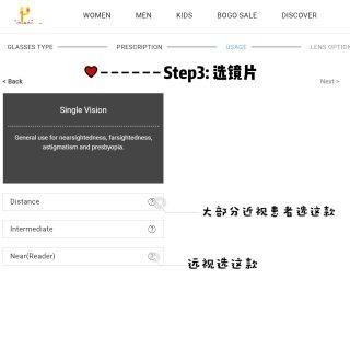 微众测   Firmoo配镜指南Step by Step