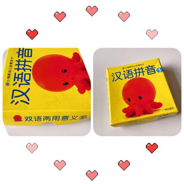给宝妈们推荐  学习汉语拼音卡片