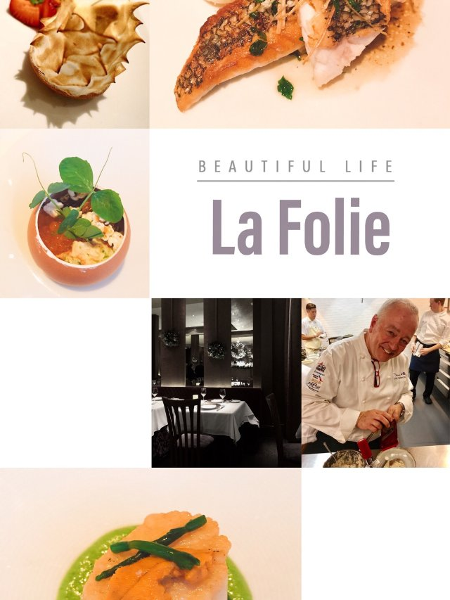 旧金山法餐好去处 | La Fol...