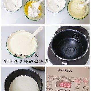 Aicooker,电饭煲