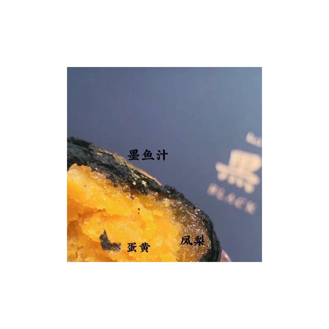喜欢吃咸蛋黄和雪媚娘的集美!!!酥...