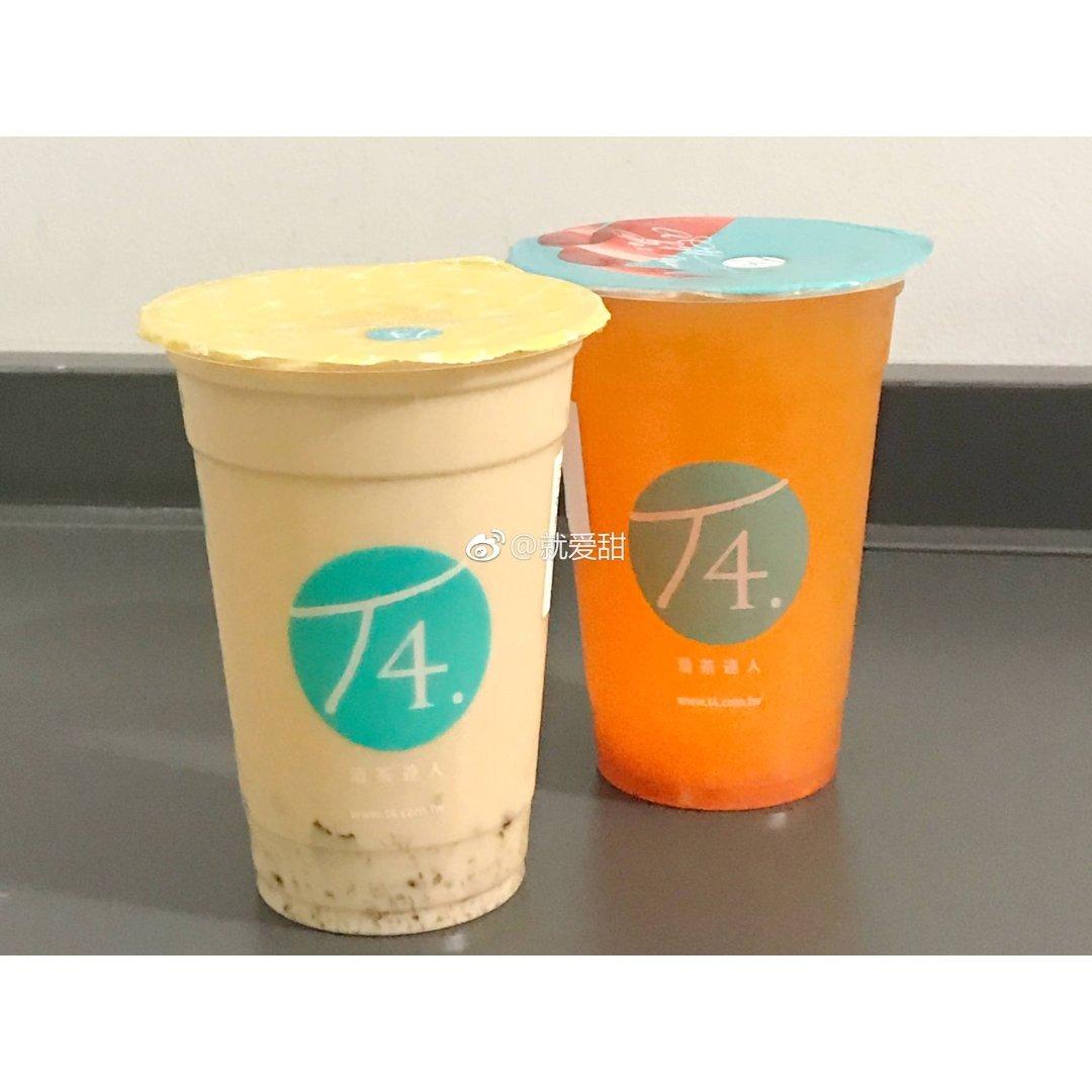 T4 清茶达人,古典玫瑰奶,葡萄柚清茶