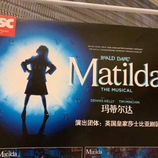 伦敦Matilda 玛蒂尔达音乐剧分享...