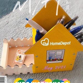 HomeDepot 五月免費🆓兒童手工...