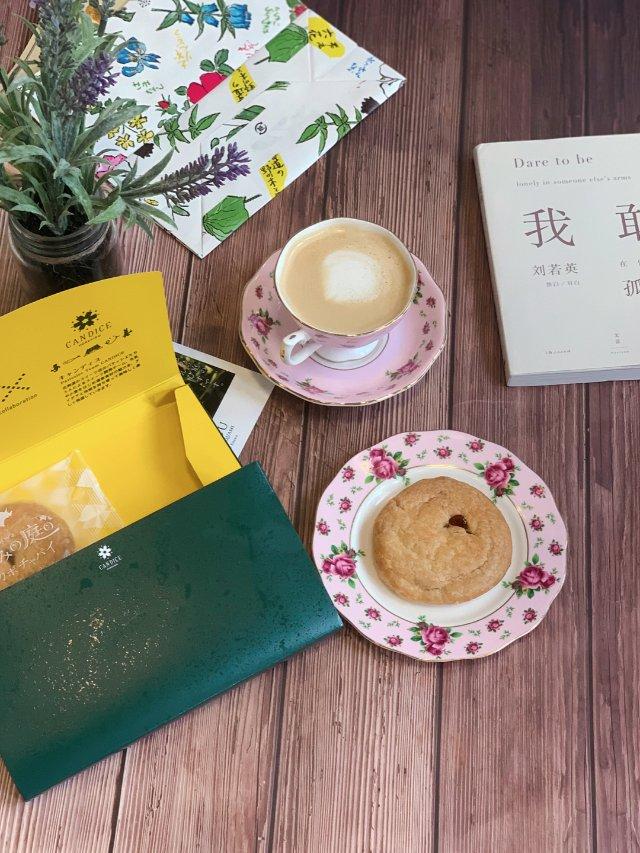 北海道《惠庭南瓜派》下午茶最佳选择