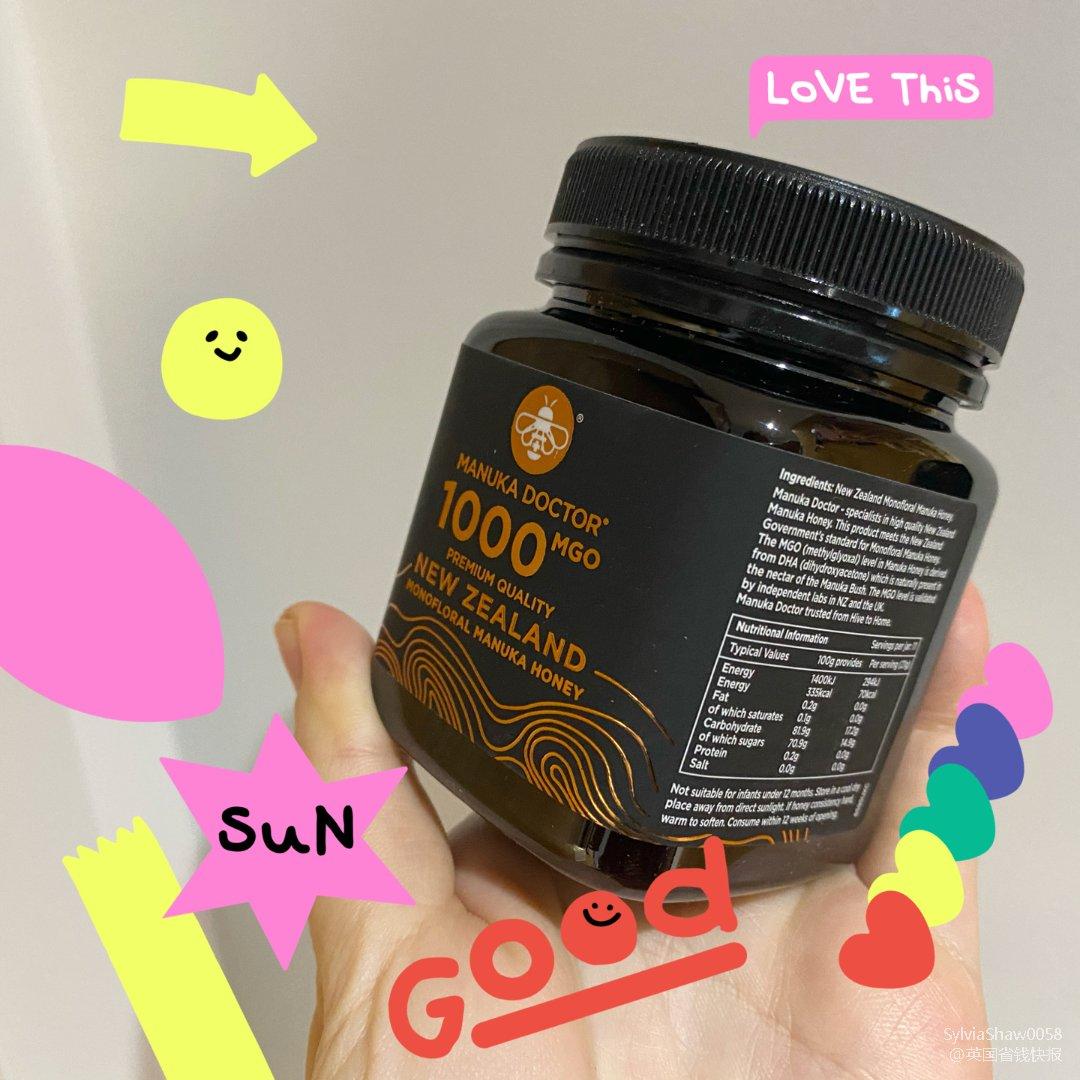 蜂蜜中的爱马仕 减脂期也超爱的麦奴卡蜂蜜