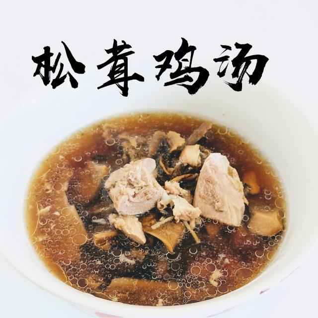 #Instant Pot 快手食谱...