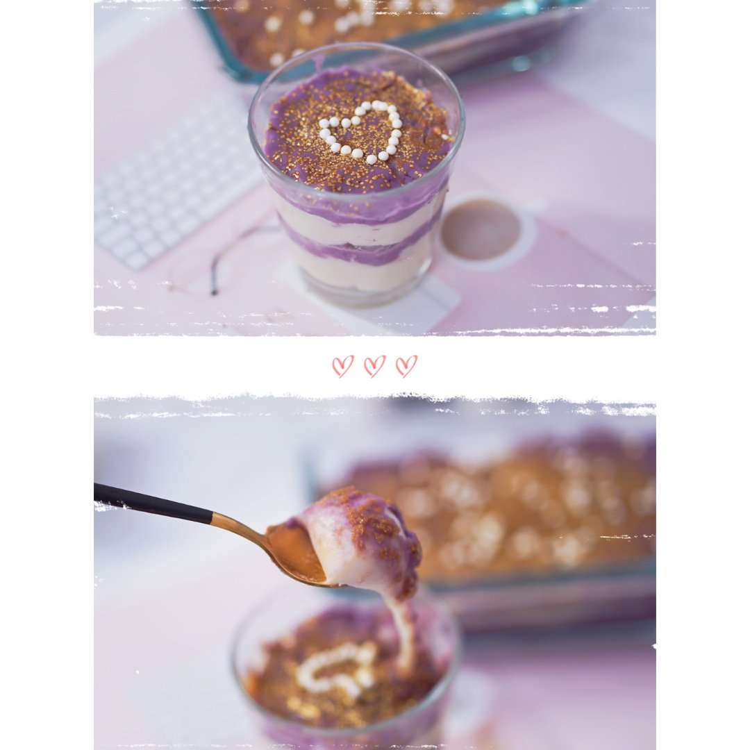 ⬇️<9>芋泥麻薯杯&盒子|超级拉丝
