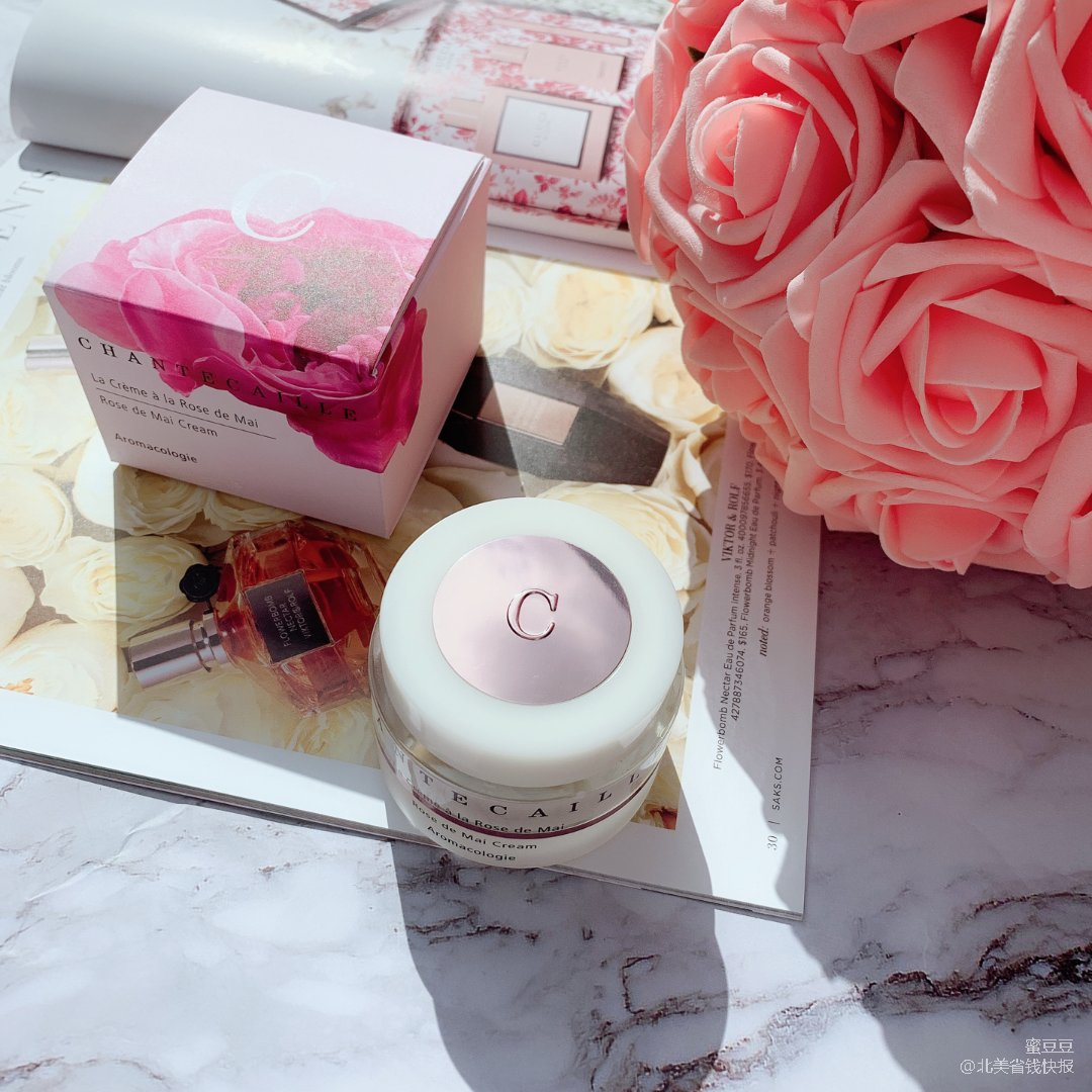 U。香缇卡五月玫瑰面霜🌹