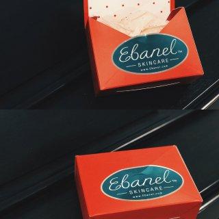 微众测 | Ebanel 卸妆膏