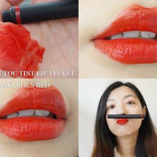 I'M MEME 集可爱性感美貌于一体的韩系彩妆