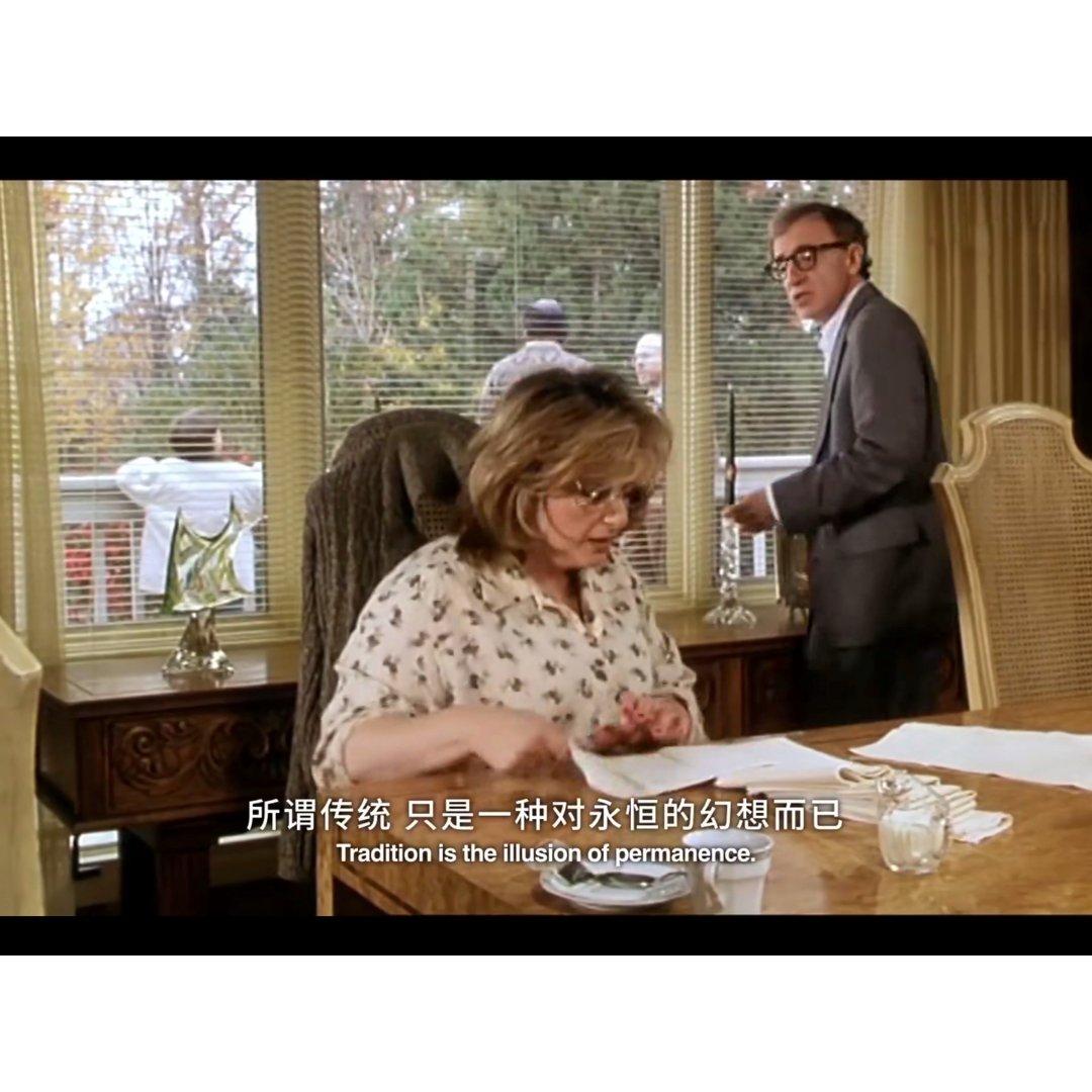 Woody Allen 解构爱情狂...