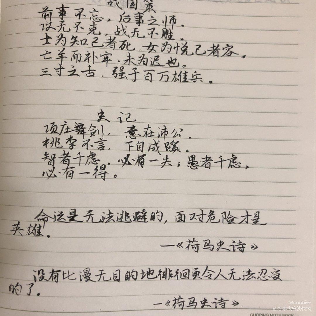 打卡练字|DAY6
