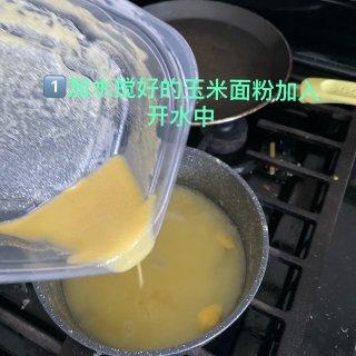 浓香的玉米🌽面粥/棒子面粥做法 健脾又养...