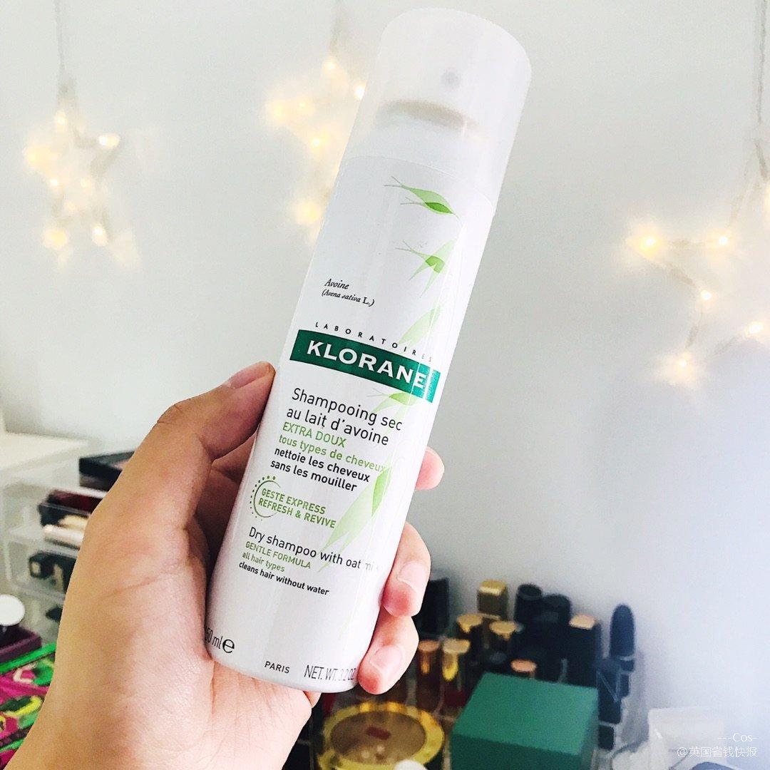 法国药妆店必买的干洗发🇫🇷拯救油头
