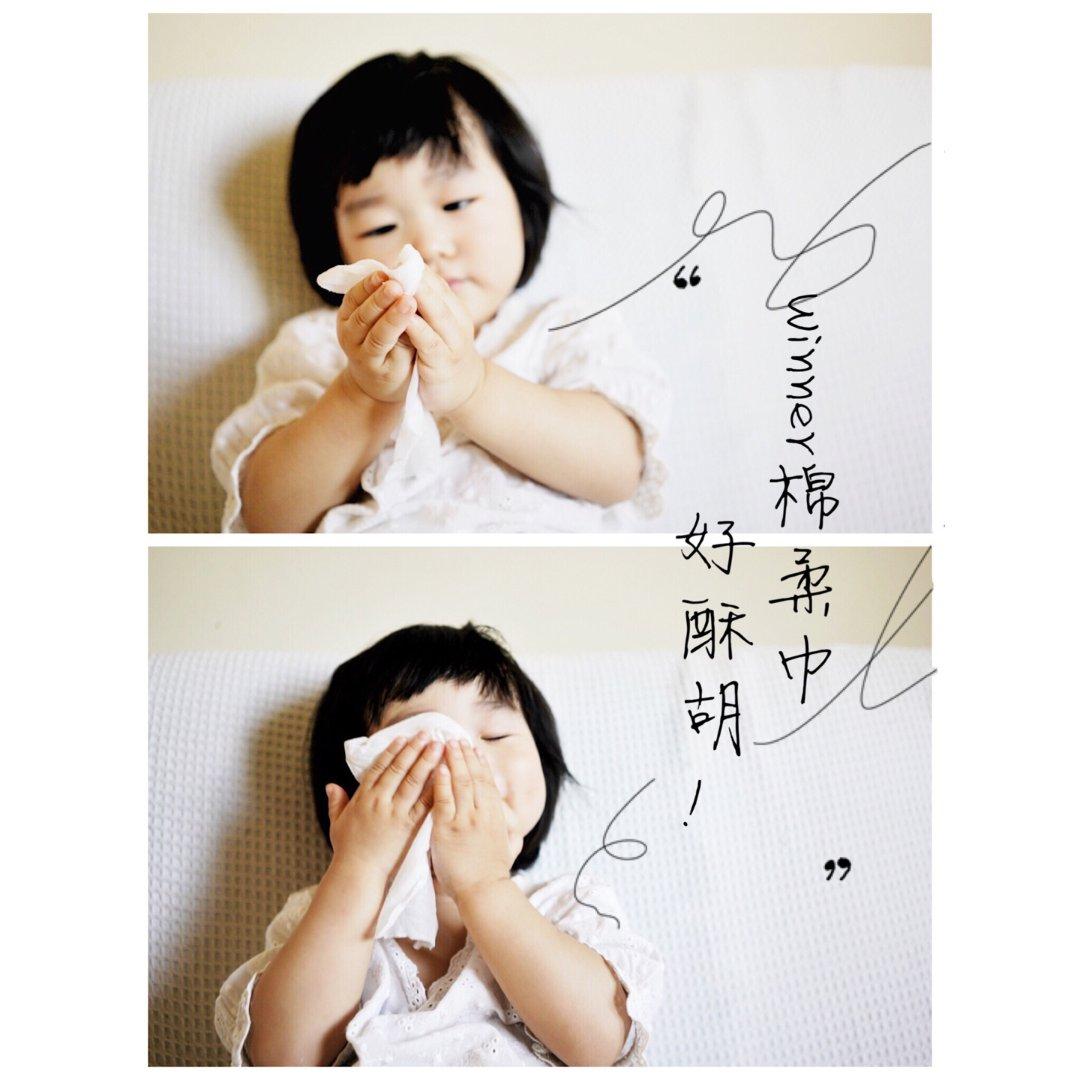 微众测 | 👶Winner婴儿棉柔巾
