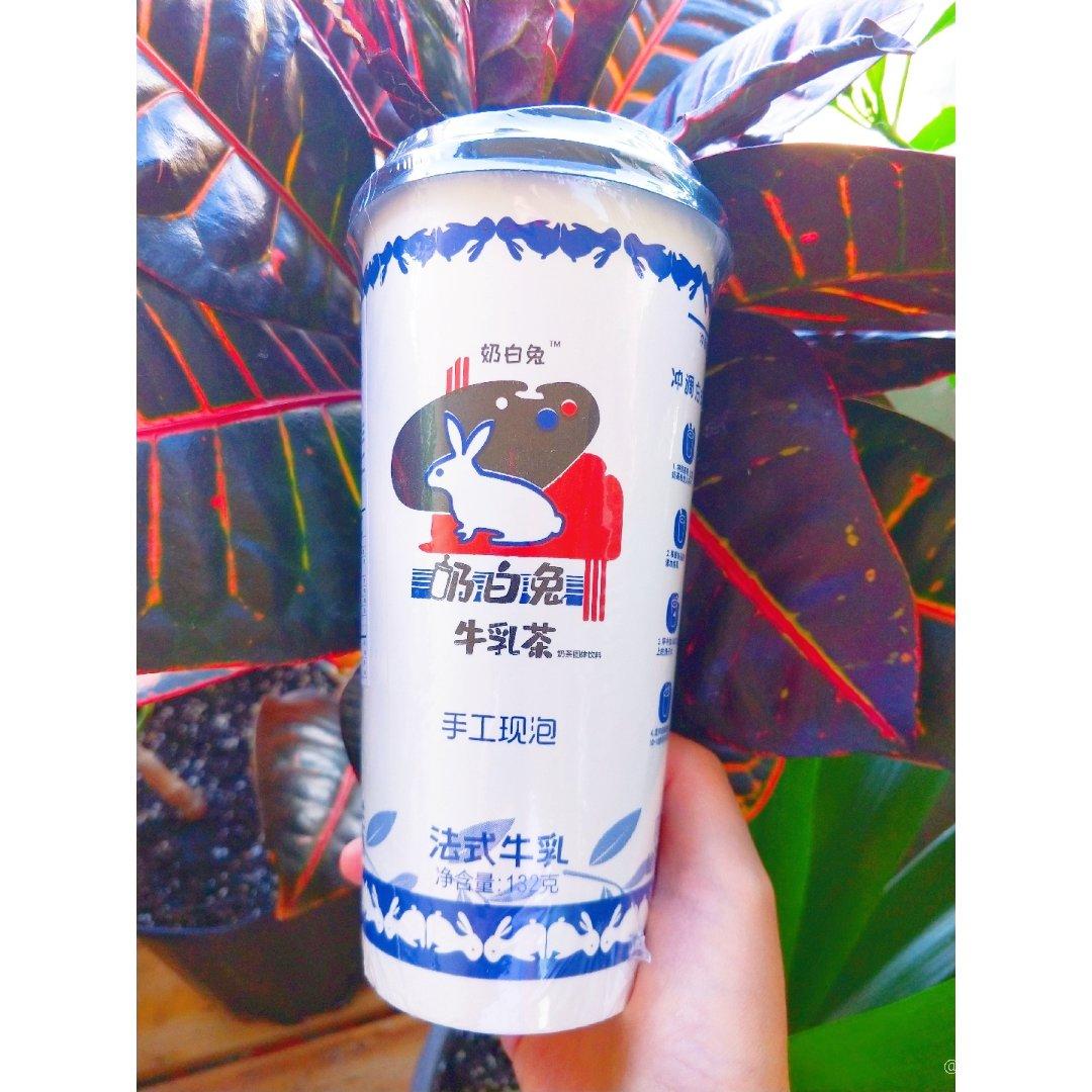 网红大白兔🐰奶茶🍼🍵😣😣😣...