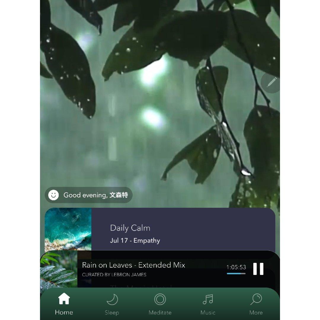 失眠克星 - Calm冥想App -简直...