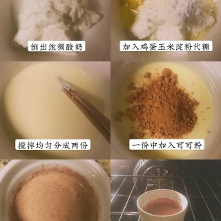 最简单抹茶可可双层伪芝士蛋糕做法🍰...