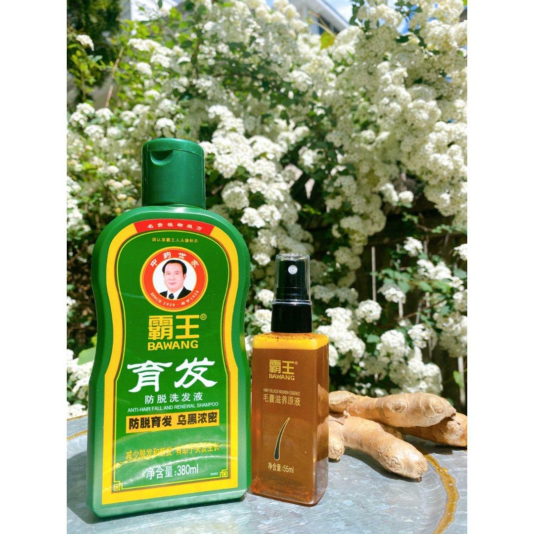 霸王 育发防脱洗发液380ml+头皮营养液55ml超值套组 适合头油过多引起的脱发 - 亚米网