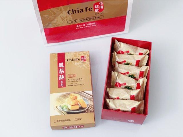 来自台湾的伴手礼:超好吃的佳德凤梨酥🍍