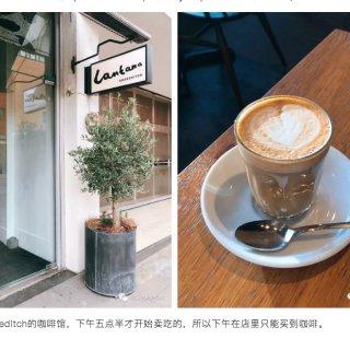 伦敦咖啡|伦敦东区必须打卡的咖啡馆合集(...