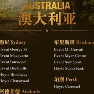 国庆档🎬《一点就到家》10.29 澳新上...
