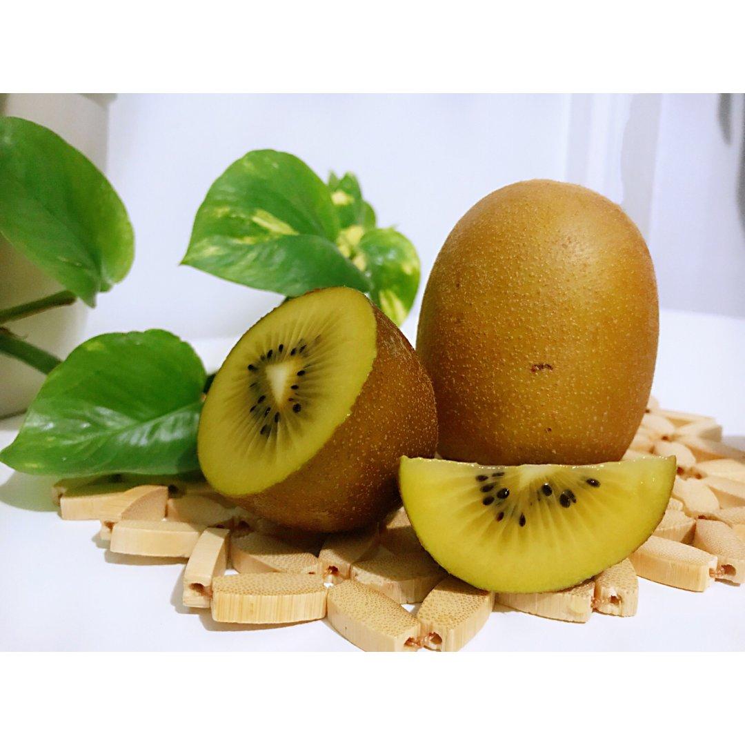 减肥良品:黄金奇异果