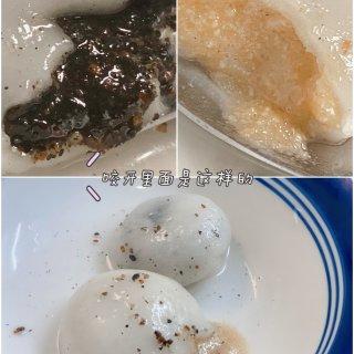 元宵节快乐|DIY汤圆|黑芝麻&花生口味...