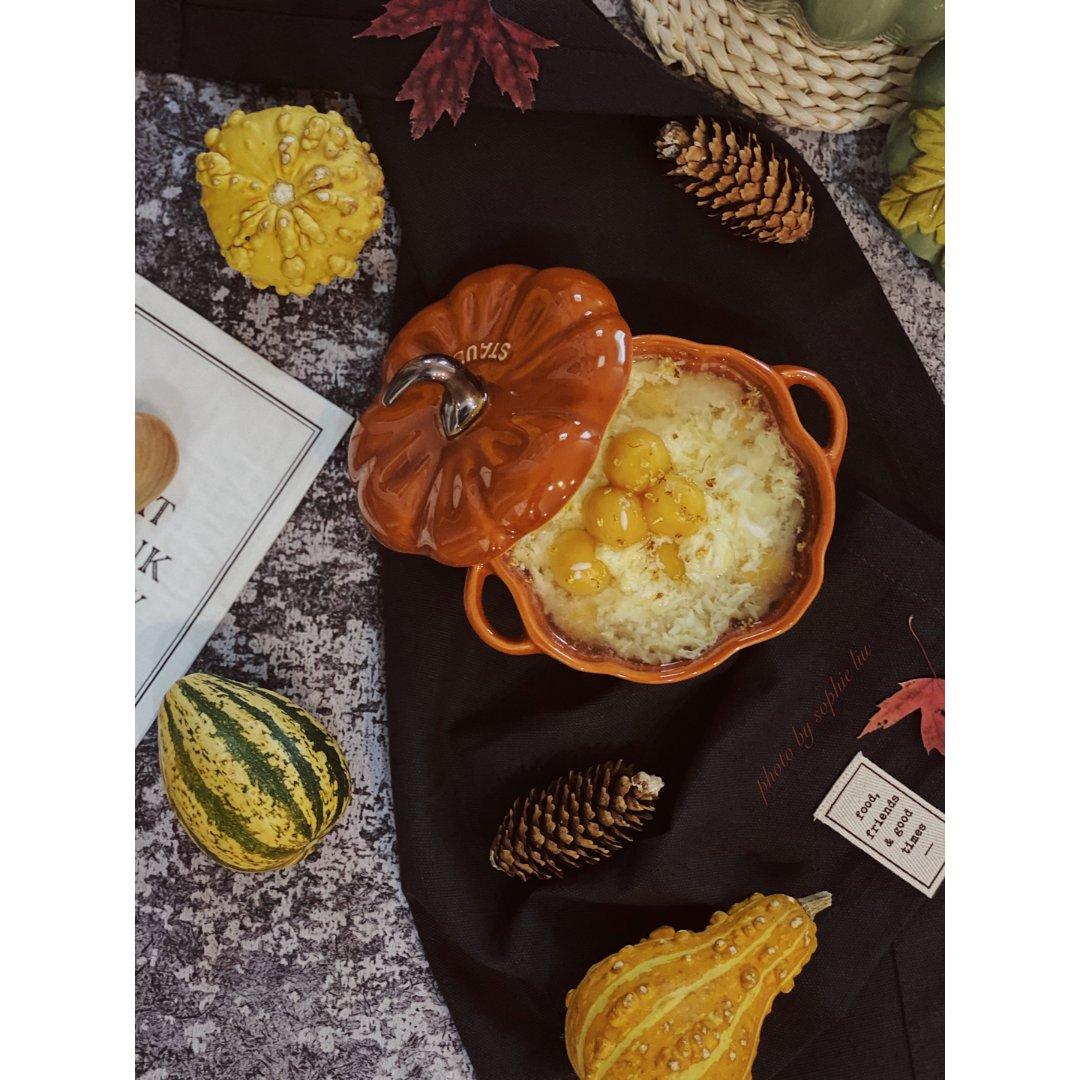 万圣南瓜季 |南瓜酒酿丸子➕南瓜小米粥