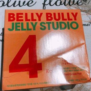 【微众测】抓住今夏减肥的尾巴🔆一包4卡路里的清甜果冻代餐!