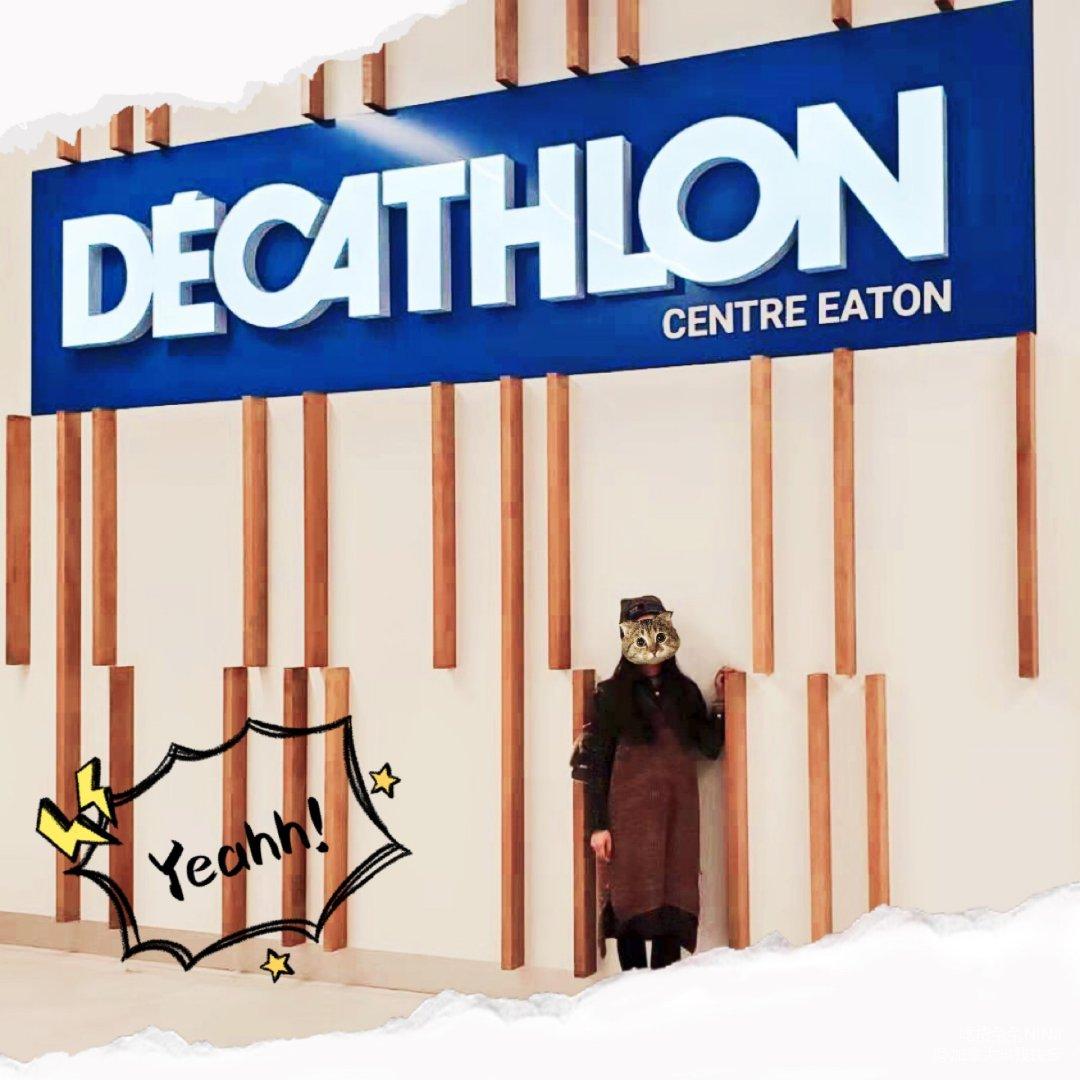 迪卡侬Décathlon终于在蒙特...