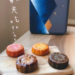 哇!是什麼寶藏禮盒《星巴克⭐️月光寶盒月餅🥮》