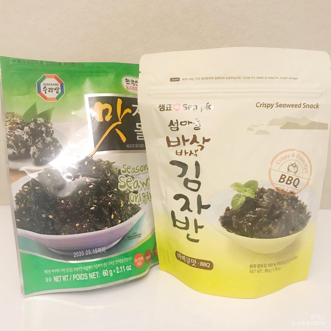 零食推荐|即食紫菜 黑五2-4