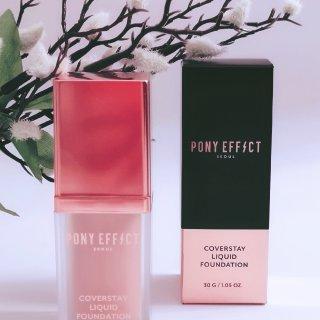 🔥打造C位妆感 | Pony Effect 人气彩妆🔥