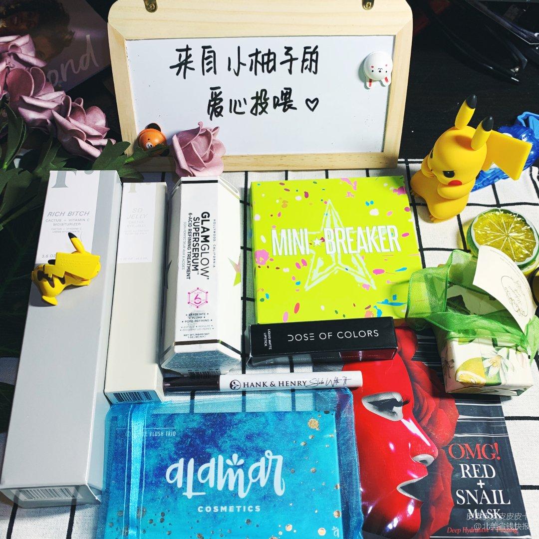 Jeffree Star Cosmetics,Dose of Colors,Glamglow,Alamar cosmetics