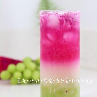 夏日饮品 | 葡萄火龙果养乐多🍹...