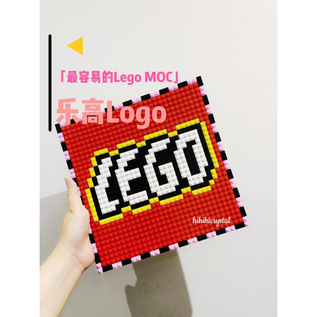 lego logo 完成~
