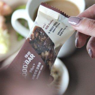 ☕️减脂必备|低卡好吃的宝藏下午茶...