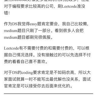 DS刷题网站汇总【精简版+补充版】...