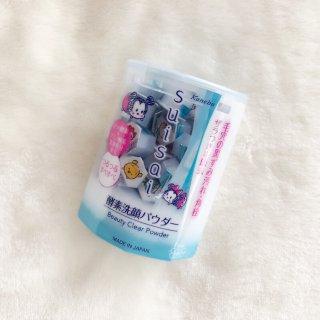 黑头、角质克星 | Kanedo酵素洗颜粉👏一颗赶走油腻腻!