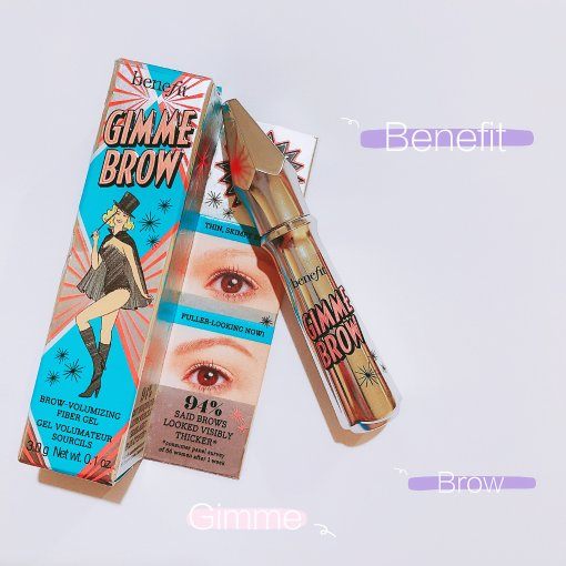 Benefit Gimme Brow丰眉膏