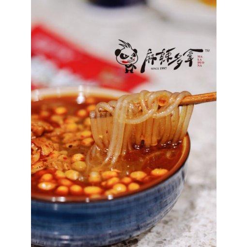 🤘🏻吃辣小能手的麻辣分享🤘🏻