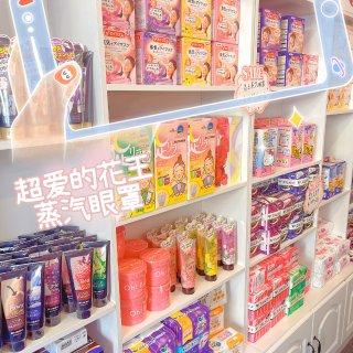 好物分享|Pola抗糖洗发水~...