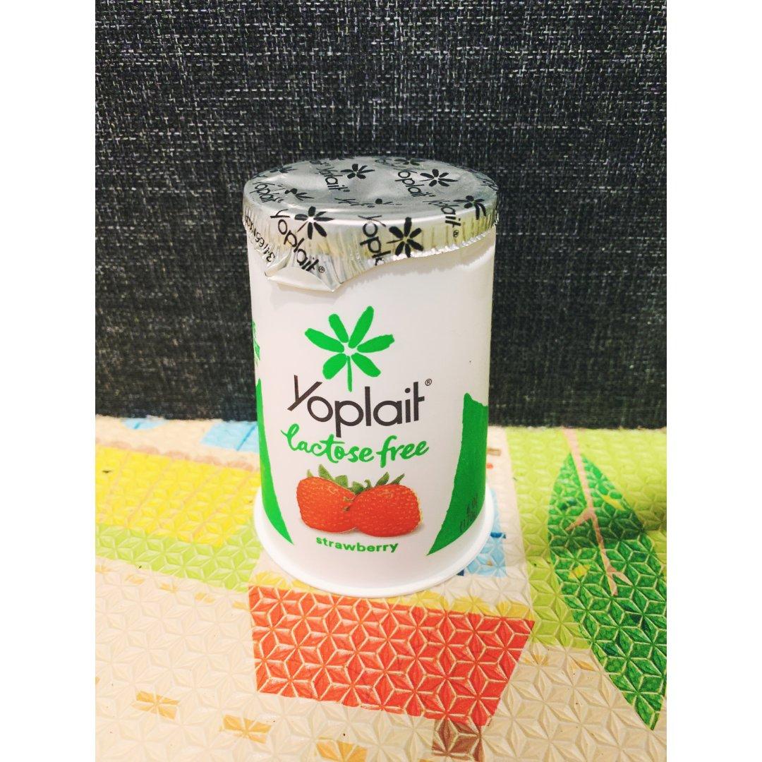 5.4 yoplait 草莓🍓酸奶