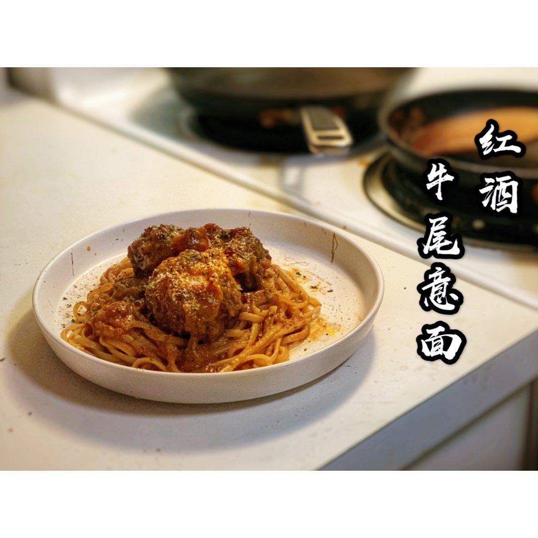 米君厨房|晚餐一人食记:红酒烧牛肉...